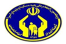 به 14 نوعروس تحت پوشش کمیته امداد گالیکش کمک هزینه جهیزیه پرداخت شد