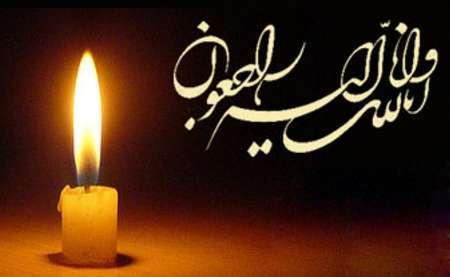 پیام تسلیت یوسفی نماینده مردم اهواز به مناسبت درگذشت آیت الله رفسنجانی