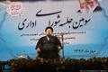حضور سید حسن خمینی در در سومین جلسه شورای اداری شهرستان شمیرانات