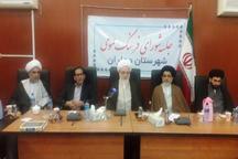 القای ناکارآمدی نظام  راهبرد دشمن علیه جمهوری اسلامی است