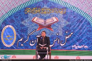 محفل انس با قرآن در حرم مطهر امام خمینی(س)
