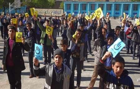 وضعیت جسمانی و ساختار قامتی دانش آموزان زنجانی غربالگری می شود