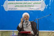 سعیدی:تشکیل مجلس انقلابی مهمترین وظیفه مردم است