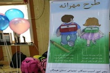 مهرانه 147 کودک خیابانی و کار را تحت پوشش قرار داد