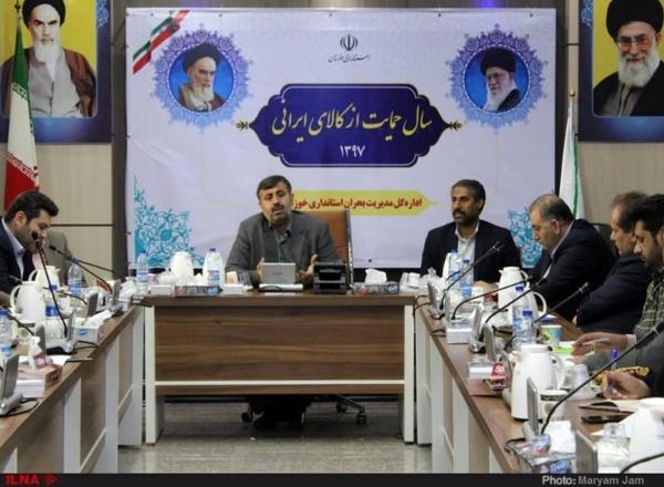 نظارت میدانی ما ضعیف است  آموزش سرلوحه کار ستاد بحران خوزستان