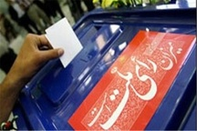 مشارکت مردم مازندران در انتخابات به 35 درصد رسید