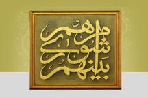 اعضای 8 کمیسیون تخصصی شورای شهر تبریز انتخاب شد