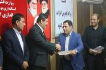 دسترسی آزاد به اطلاعات از شاهکارهای دولت روحانی است
