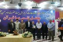 مراسم تجلیل از پیشکسوتان ورزش خوزستان برگزار شد