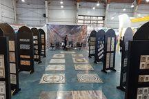 سیزدهمین نمایشگاه صنعت ساختمان در قزوین برپا شد