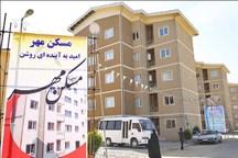 واگذاری 6 هزارواحد مسکن مهردر البرز