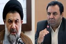 پیام تسلیت مشترک نماینده ولی فقیه و استاندار لرستان به مناسبت سقوط هواپیما