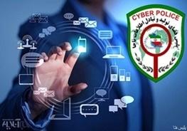۶۹ درصد جرائم سایبری در سطح استان اردبیل مربوط به مرکز استان است