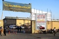 نمایشگاه خودرو و قطعات یدکی در یزد آغاز به کار کرد