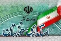 ساعت شروع به کار دستگاه های اجرایی خوزستان در روز شنبه 9صبح است