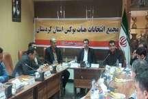 رئیس جدید هیات بوکس استان کردستان انتخاب شد