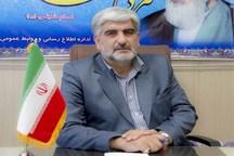 45هزار دانش آموز خراسان شمالی عضو سازمان دانش آموزی هستند