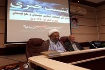 مبلغان عاشورایی آماده اعزام به مناطق مختلف سیستان و بلوچستان