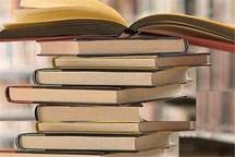 یک مرکز فروش کتاب های غیر مجاز در اراک کشف شد