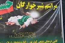 سوگ مادران گچسارانی در همایش شیرخوارگان حسینی