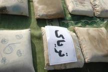 ناکامی سوداگران مرگ در انتقال 250 کیلو تریاک در عنبرآباد