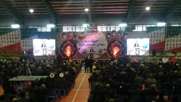 اجلاسیه 464 شهید در قروه برگزار شد