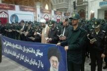دانشجویان دانشگاه انتظامی با آرمانهای امام تجدید میثاق کردند