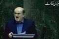 دعوای لفظی دو نماینده در صحن مجلس با الفاظ رکیک !