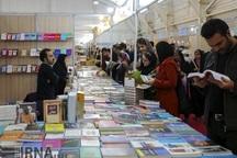 پوستر شانزدهمین نمایشگاه کتاب هرمزگان طراحی شد