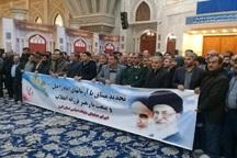 مسئولان استان البرز با آرمانهای امام راحل تجدید میثاق کردند