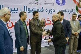 شطرنجباز گیلانی قهرمان شانزدهمین دوره رقابتهای بینالمللی شطرنج جام خزر   تصاویر