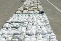 520 کیلوگرم حشیش در جکیگور سیستان و بلوچستان کشف شد