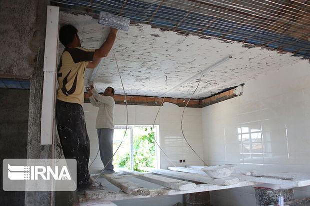 ۲ هزار و ۹۲۰ واحد مسکونی سیل زده ایلام تعمیر شد
