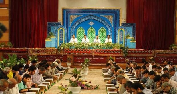 مراسم ترتیل خوانی قرآن در مدارس قم