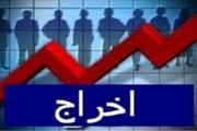 اخراج ۱۴ کارگر فولاد خوزستان گلمرادی: کارگران اخراجی بایستی برگشت بکار شوند