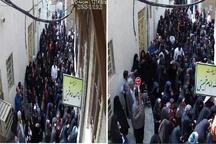 ازدحام زائران برای بازدید از بیت امام خمینی در نجف اشرف + عکس