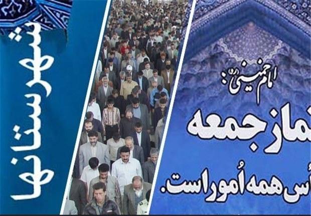 چکیده خطبه های نماز جمعه شهرهای استان یزد