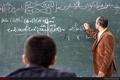 قم در آینده نزدیک با کمبود معلم مواجه میشود