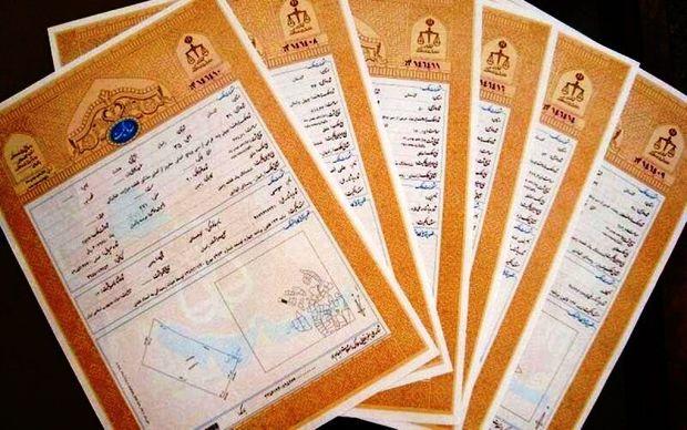 سه میلیون هکتار از اراضی ملی استان سمنان حدنگاری شد