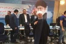 حاشیه های ثبت نام روحانی