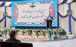 دفاع رئیس صدا و سیما از نحوه پوشش حادثه تروریستی تهران