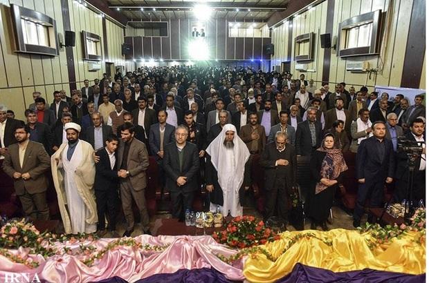 دفتر نمایندگی بنیاد دانش در زابل افتتاح شد