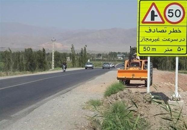 جاده خرم آباد - پلدختر فردا مسدود است