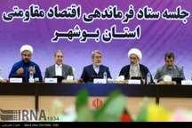 ارز واردات کالای همراه ملوان دربوشهر تامین شود
