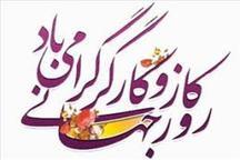 هفته کارگر و روز شوراها در لاهیجان گرامی داشته شد