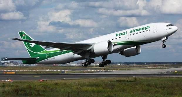 پرواز اصفهان - نجف پس از 12 ساعت تاخیر انجام شد