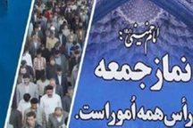 محرم و دفاع مقدس، محور اصلی خطبه  نماز جمعه شهرهای استان یزد