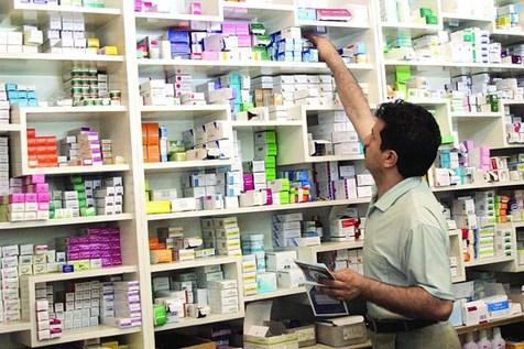 اخذ وجه «خدمات دارویی» در داروخانه ها ممنوع