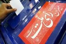 اعضای هیات اجرایی انتخابات شوراهای شهر و روستای آران و بیدگل انتخاب شدند