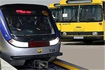 تغییر در ساعت فعالیت مترو و اتوبوس